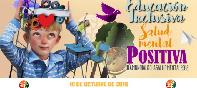 YA TENEMOS IMAGEN PARA EL DÍA MUNDIAL DE LA SALUD MENTAL 2018 (10 DE OCTUBRE)